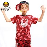 【4折价:119.6】B.duck小黄鸭童装男童短袖T恤夏装新款休闲半袖上衣圆领迷彩BF2001912