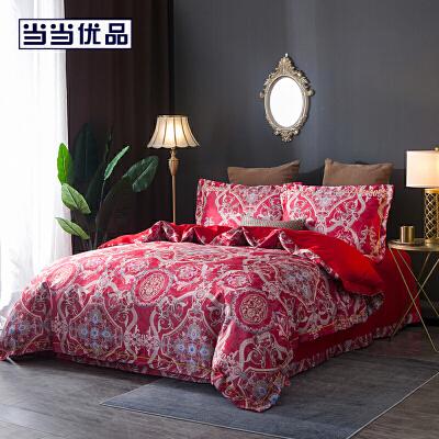 当当优品四件套 纯棉提花转印花双人加大床品四件套 蔓格林-红