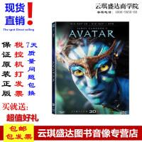 正版现货包发票 阿凡达 3D蓝光碟BD50 + DVD 兼容2D 高清蓝光电影