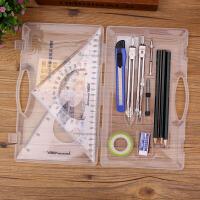 学生圆规尺子套装工程制图工具套装机械制图套装绘图工具
