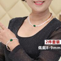 8-9珍珠项链套装送中老年妈妈礼物玛瑙款925银女米形