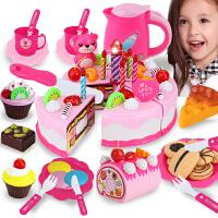 儿童生日蛋糕玩具套装切切看切乐女孩女童公主宝宝过家家3-5-6岁