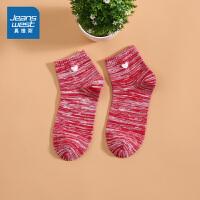 [618提前购专享价:4.9元]真维斯女装 春秋装 休闲舒适提花短袜