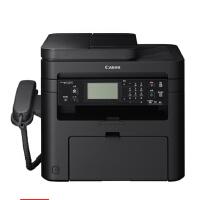 佳能(Canon)MF229dw 黑白激光多功能一体机自动双面打印一体机 带电话传真机(打印 复印 扫描 传真 无线
