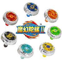 灵动魔幻陀螺2 梦幻陀螺战斗王全套装焰天火龙王男孩儿童玩具