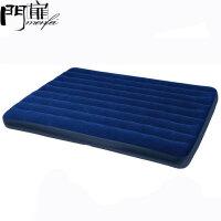 【每满100减50】门扉 充气床 单人双人充气床垫 加厚加大户外豪华植绒气垫床