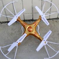 无人机耐摔电动航模儿童玩具 四轴遥控飞机高清实时航拍飞行器