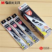 【考试】晨光考试笔芯6149 V5碳素黑中性笔芯0.5黑水笔芯葫芦头20支