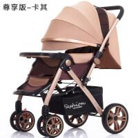 20190708185104367高景观双向婴儿推车轻便折叠可坐可躺儿童小宝宝避震新生儿手推车