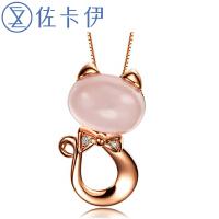 佐卡伊 猫咪 18K玫瑰金芙蓉石天然宝石镶钻石吊坠项链女款珠宝