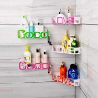 沐浴露浴室墙上挂件家用创意浴室用品洗漱台字母创意便捷免打孔装