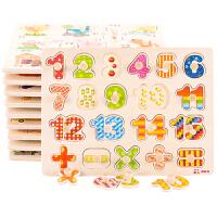 木质幼儿童智力玩具1-2-3岁宝宝4早教数字母认知形状嵌板配对拼图