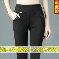 打底裤女外穿高腰弹力韩版大码女装小脚裤胖mm夏季薄款200斤长裤