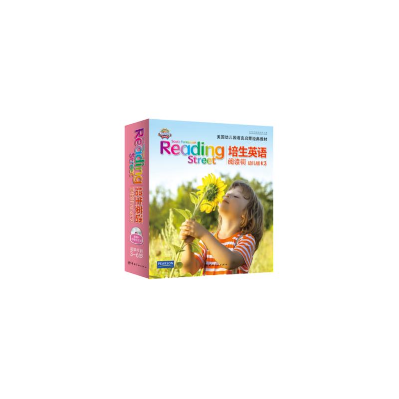 培生英语·阅读街:幼儿版K3(幼儿园大班适用)——美国幼儿园语言启蒙教材 培生英语,经典品牌。美国幼儿园-小学-初中经典教材,浸入式英语互动学习,英语、自然认知、社交认知的全面启蒙。原版引进,共36册+1CD,纯正音频,手机扫描在线播放。K1级获当当2017新锐童书奖!