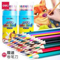 得力铅笔彩色铅笔素描笔手绘专业36色48色学生儿童铅笔批发彩铅儿童绘画彩铅幼儿园文具美术画画材料绘图画画