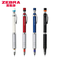 日本ZEBRA斑马防断铅自动铅笔P-MA86金属低重心绘图活动铅笔