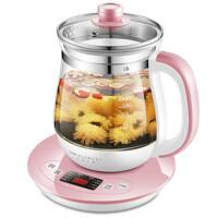 养生壶全自动加厚玻璃电热烧水壶花茶壶煮茶器迷你