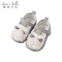 [2件3折价:59.1]戴维贝拉春新款女宝宝软底步前鞋 婴幼儿鞋DB8459
