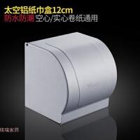 �l生�g用品用具抽�盒�桶盒��所洗手�g防水卷�筒擦手�盒置物架 �典半�A�盒 【配�z水、3m�N】