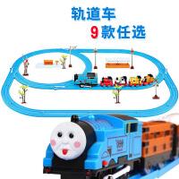 电动高铁玩具和谐号儿童男孩轨道车遥控大型小火车套装轨道车赛车