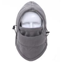 抓绒帽子围脖男女冬季保暖头套防风面罩骑行用品 灰色 升级款