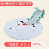 滑滑梯儿童室内家用小型游乐场家庭宝宝婴儿玩具二合一游乐园设备 滑梯摇马 哆西兰 豪华款+ins垫子