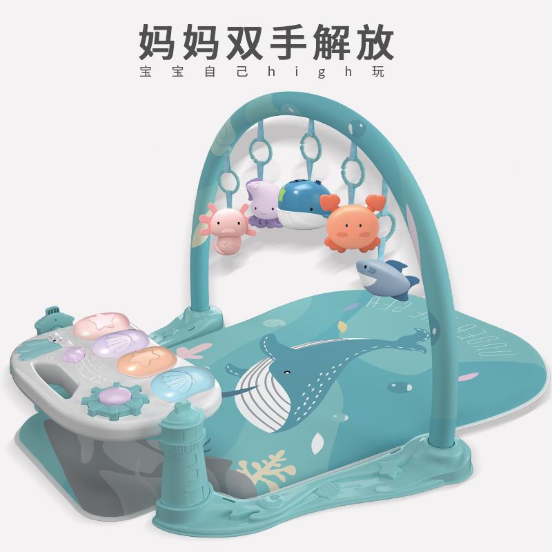 脚踏钢琴婴儿玩具健身架器0-3个月6益智12男女孩新生幼儿宝宝1岁