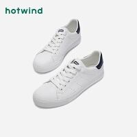热风新潮流时尚男士休闲鞋低跟拼色小白鞋H14M9120