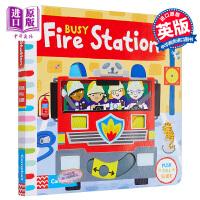 【中商原版】Busy Books系列 繁忙消防局 Busy Fire Station 益智游戏机关操作书 低幼亲子启蒙绘