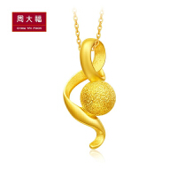 周大福 珠宝首饰时尚足金黄金吊坠Plus(工费:48计价)F197119