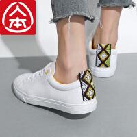 人本皮面小白鞋女 2018春季新品百搭运动鞋 学生韩版系带平底板鞋