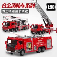 儿童合金仿真消防车玩具模型套装云梯消防车119消防车玩具