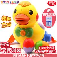 澳贝乖乖下蛋小鸭子幼儿宝宝婴儿引导学爬行电动益智玩具6-12个月