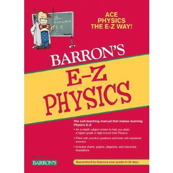 【预订】Barron's E-Z Physics 预订商品,需要1-3个月发货,非质量问题不接受退换货。