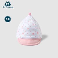 【59元任选2件】迷你巴拉巴拉婴儿帽子儿童棉帽男女宝宝防风帽子2019春新款鸭舌帽