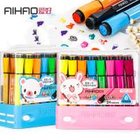 爱好印章水彩笔12 18 24 36色可水洗无毒六角涂鸦绘画笔粗头粗杆带印章可洗水彩笔儿童画画笔