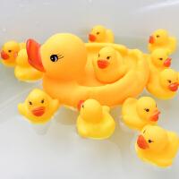 小黄鸭玩具捏捏叫小鸭子儿童洗澡宝宝婴儿男女孩玩水戏水玩具套装