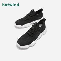 【4.4-4.6 1件3折】热风男式系带休闲鞋H12M9103