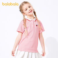 【2件6折价:53.9】巴拉巴拉儿童t恤女童短袖2021新款夏装大童条纹打底衫凉感POLO衫
