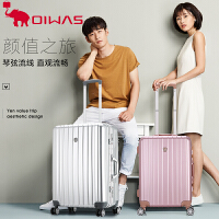 爱华仕拉杆箱女20寸铝合金拉杆旅行行李箱24寸男铝框万向轮登机箱