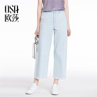 ⑩OSA欧莎2018夏装新款女装 宽松简约时尚九分裤牛仔裤B53009