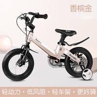 儿童自行车3岁宝宝脚踏车2-4-6-7-8-9-10岁童车 男孩单车 镁铝货架中大童