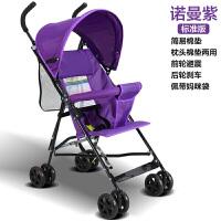 豪威婴儿推车轻便携折叠避震伞车bb宝宝小孩童车四轮简易手推车
