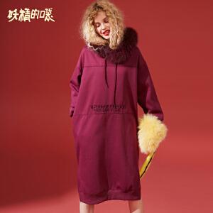 【低至1折起】妖精的口袋Y大毛领保暖卫衣裙子中长款秋装2018新款韩版连衣裙女