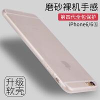 iphone6手机壳 硅胶苹果6splus透明薄软壳六磨砂外壳防摔简约