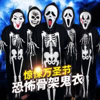 化妆舞会僵尸服万圣节服装成人男女衣服骷髅骨架鬼衣儿童恐怖衣服
