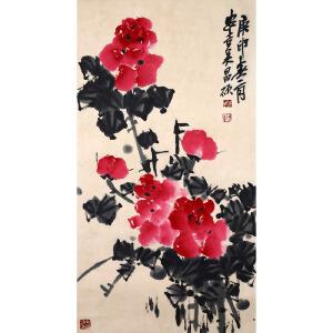 R223吴昌硕花卉