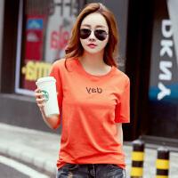 大码字母印花短袖女士T恤 韩版圆领女T恤上衣2018夏季新款
