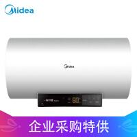 美的(Midea)50升漏电断电变频速热电热水器 F50-22DE5(HEY) 一级能效 安装辅材免费【一价全包】
