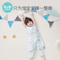 KUB可优比 婴儿睡袋 春秋薄款儿童防踢被四季通用 分腿宝宝睡袋